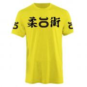 Jaco Jiu Jitsu Crew t-shirt Yellow